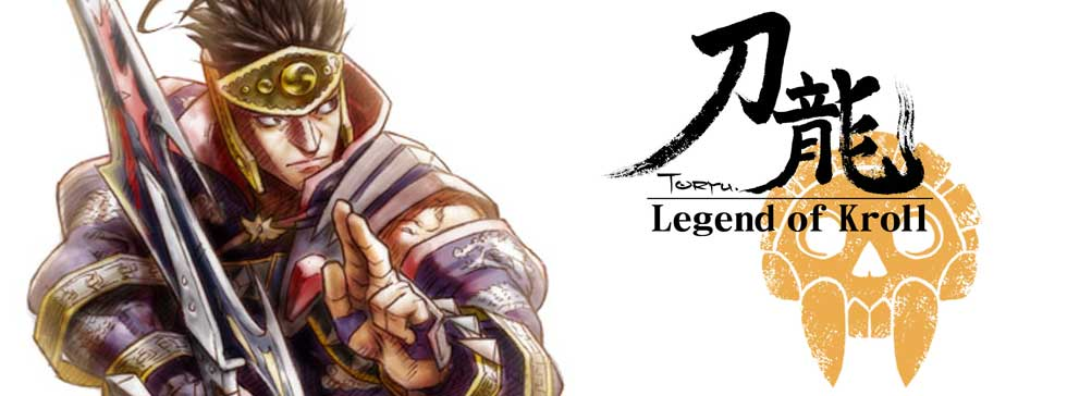 刀龍 - TORYU Legend of Kroll for iPhone and iPad by Digital Legends